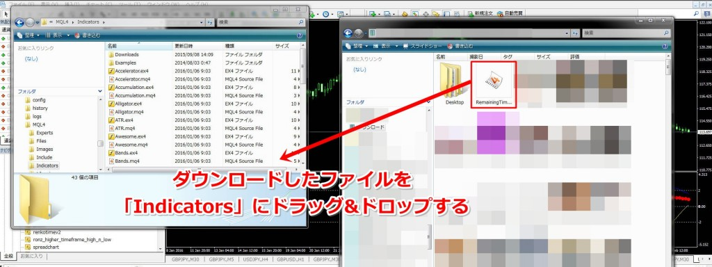 MT4 インジケーターファイルの表示方法・手順